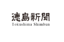 西日本豪雨 被災各県の地元紙情報〈リンク集〉