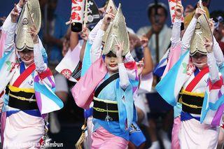 【写真特集】徳島県阿波踊り協会50周年記念公演
