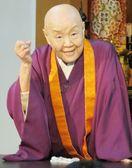 「二度と戦争ない世に」 寂聴さん、京都で法話