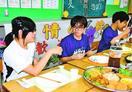 釧路・音別中生が鷲敷中訪れ交流 食事や阿波踊り楽しむ