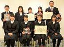 幸長ら5選手と団体2チームを表彰 徳島運動記者クラ…