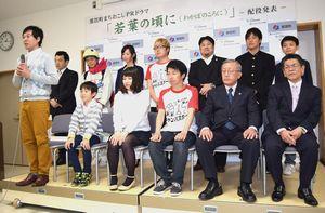 配役発表会で抱負を述べる主役の谷口さん(左端)=那賀町和食郷の町地域交流センター