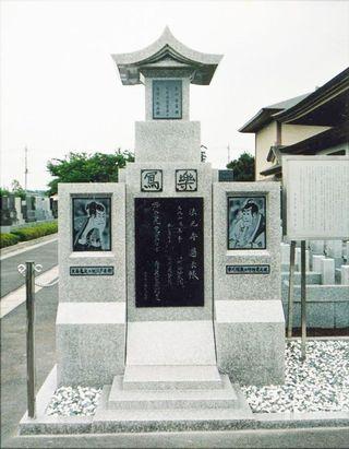 写楽「正体」十郎兵衛の足跡たどる 徳島市のNPOがツアー企画