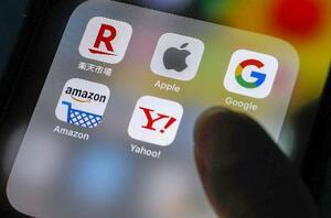 楽天、アップル、グーグル、アマゾン・コム、ヤフーのアプリアイコン