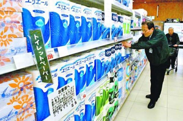 ほぼ埋まったトイレットペーパーの商品棚=徳島市のキョーエイ三ツ合橋店
