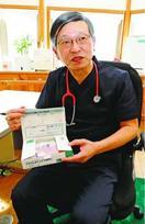 阿波市の集団感染 ヒトメタニューモウイルス特徴と対…