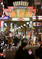 新型コロナウイルス対策で警戒度が「赤信号」に引き上げられてから初の週末を迎えた大阪・道頓堀=5日午後6時54分