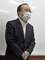 徳島市から請求された約4億6千万円について「支払うつもりはない」と主張する遠藤氏=徳島市の県教育会館