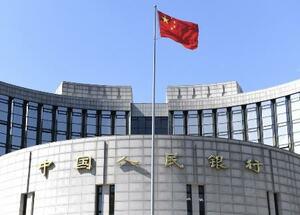 中国人民銀行=北京(共同)