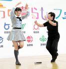 AKB48チーム8・春本ゆきさんが徳島の魅力PR …