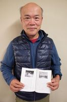 「徳島の山旅」を出版した原田さん