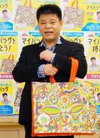 自身がデザインしたマイバッグを持つジミー大西=東京都内