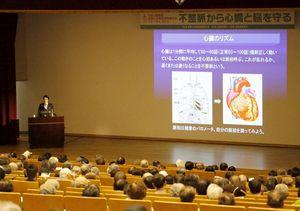 不整脈をテーマに開かれた市民公開講座=徳島大大塚講堂