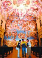 ミケランジェロの「最後の審判」などを再現したシスティーナ・ホール=鳴門市鳴門町土佐泊浦の大塚国際美術館