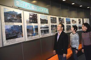 東日本大震災5年に合わせて開かれている写真パネル展=県立防災センター