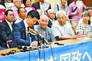 2019参院選徳島・高知 野党共闘を確認 高知で協…