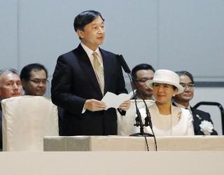 両陛下、新潟で国民文化祭に出席