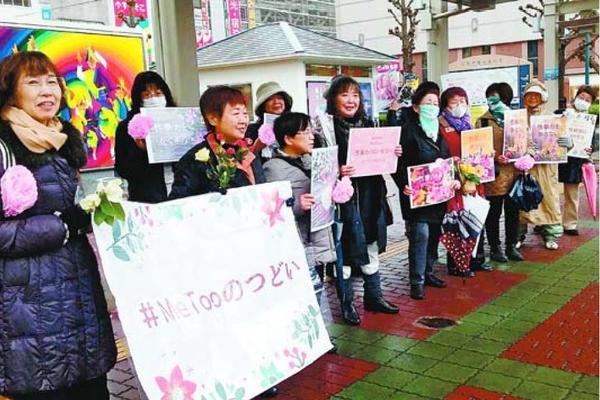 性暴力反対を訴える参加者=徳島駅前
