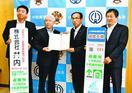 小松島市、電柱広告2社と防災協力締結