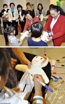入院中の子どもに人形寄贈 奉仕団体・徳島キワニス