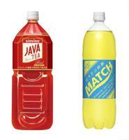 大塚食品の「シンビーノ ジャワティストレート レッド」(左)と「マッチ」