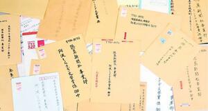 締め切りが迫った「第4回徳島新聞 阿波しらさぎ文学賞」。応募数は151点に達している