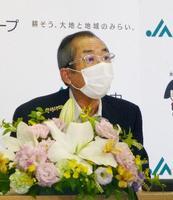 記者会見するJA全中の中家徹会長=4日、東京都千代田区