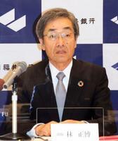 福邦銀行の子会社化について発表する福井銀行の林正博頭取=14日午前、福井市