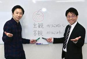 お笑いコンビ「シティホテル3号室」の川合亮太さん(左)と押田貴史さん=東京都内
