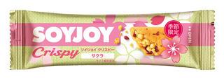 SOYJOYクリスピーに春限定サクラ味 2月25日発売