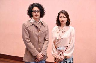 『時効警察はじめました』第3話ゲスト、中山美穂と別所哲也が28年ぶりに共演