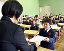徳島県内公立校で修了式