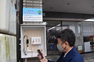 事務所入り口に設けられた非常用電源=海陽町四方原のアルタシステム