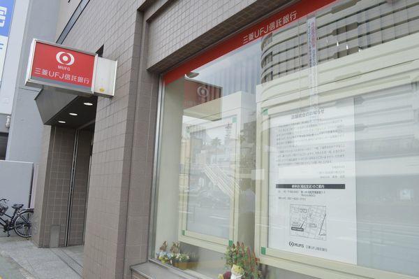 6月末で高松支店に統合される三菱UFJ信託銀行徳島支店=徳島市藍場町1