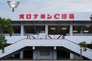 徳島県秋季高校野球 準決勝の見どころ 徳島北×城東 川島×小松島西