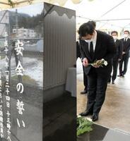 JR伯備線事故から15年となり鳥取県日野町で行われた献花式=24日