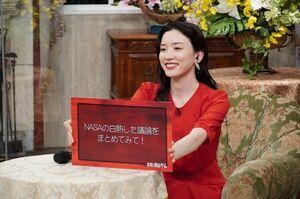 24日放送のバラエティー番組『お笑い脱出ゲーム2』でMCを務める永野芽郁(C)フジテレビ
