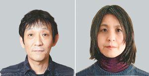 (左から)薬丸岳、君野可代子