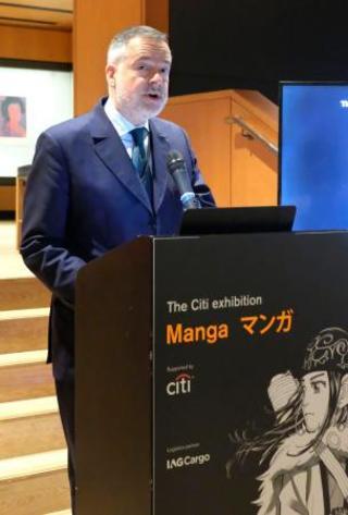 大英博物館で「日本の漫画展」