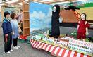 世相映した力作並ぶ 「やねこじき」、徳島・阿波で始…