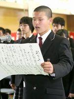 新入生を代表して宣誓をする森林クリエイト科の福永さん=那賀高校