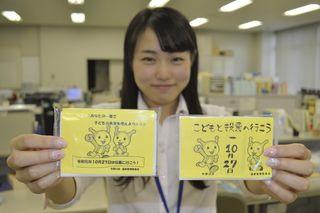 吉野川市長選、ティッシュで投票呼び掛け