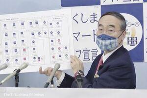 臨時記者会見を行う飯泉知事=27日午後4時半ごろ、徳島県庁