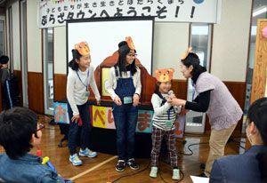 紙芝居ボランティアの活動を体験する子どもたち=6日、徳島市東沖洲2のとくしま県民活動プラザ