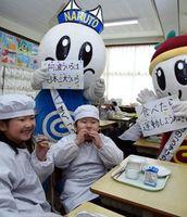 学校給食に提供された「阿波ういろ」を味わう児童ら=鳴門市の林崎小
