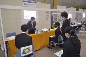 企業の担当者から業務内容などについて説明を受ける参加者=徳島市のあわぎんホール