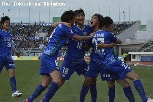 徳島対愛媛 前半21分、先制ゴールを挙げて喜ぶ徳島のMF前川=鳴門ポカリスエットスタジアム