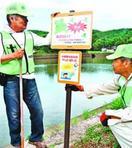 夏休みの水難事故注意を 小松島市の住民が看板設置