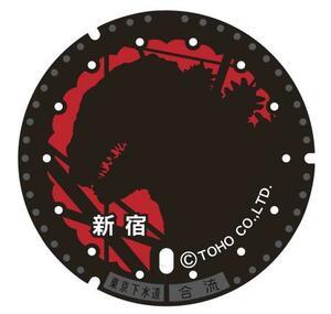マンホールのふたにあしらわれるゴジラのデザイン(TM&(C)TOHO CO.,LTD.)