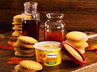 濃厚アイスからとろ~りメープルソースがあふれ出す ハーゲンダッツ「メルティーメープル&クッキー」22日発売